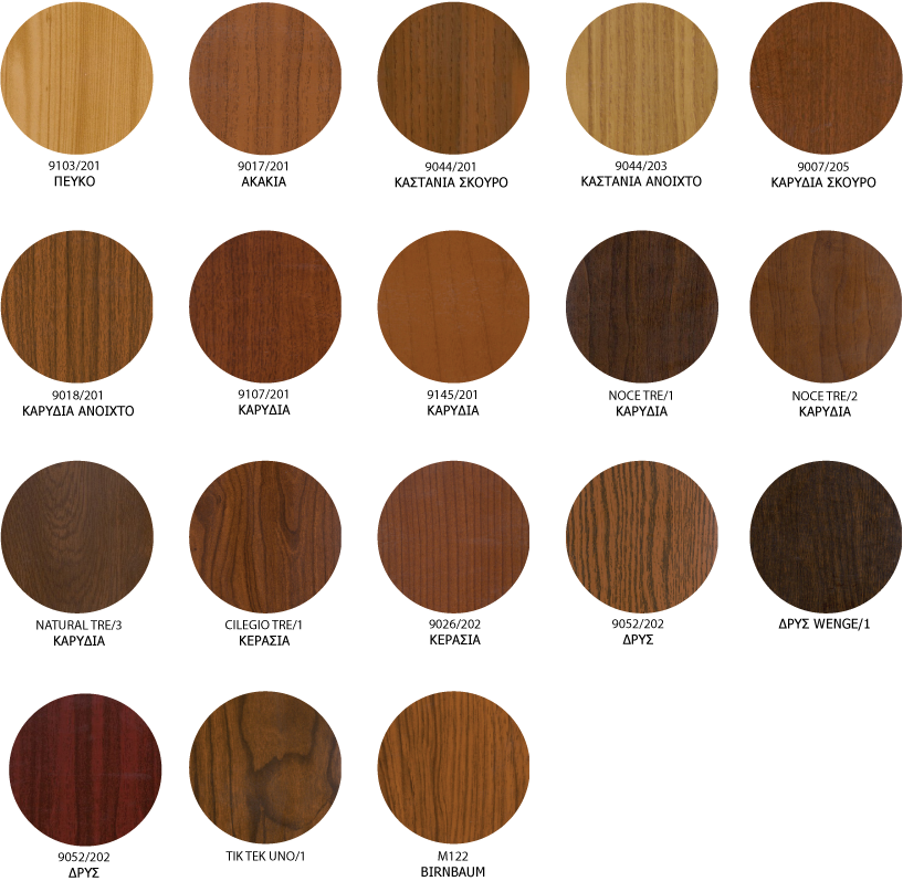 colorpalette wood